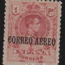 Sellos: ESPAÑA Nº ED 296 * 1 P.- ¡VARIEDAD IMPRESIÓN ¡ ALFONSO MEDALLÓN HABILITADO CORREO AÉREO -. Lote 126676203