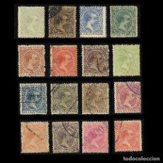Sellos: SELLOS. ESPAÑA 1889-1901 ALFONSO XIII.TIPO PELÓN SERIE COMPLETA. MATASELLO EDIF. Nº 213 AL 228. Lote 126684387