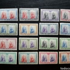 Sellos: 16 SELLOS ESPAÑA 1928 PRO CATACUMBAS DE SAN DAMASO PARA SANTIAGO DE COMPOS PIO XII REY ALFONSO XIII. Lote 127651822