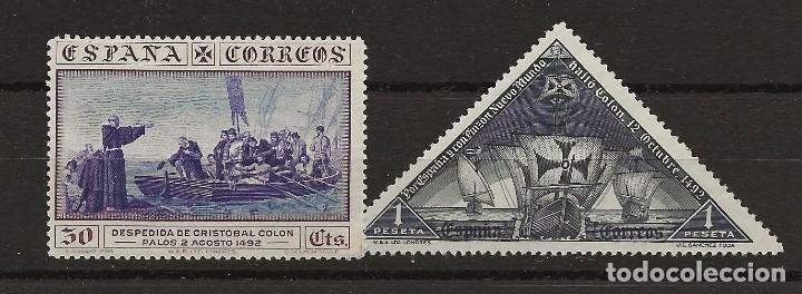 R41/ ESPAÑA, EDIFIL 542/43 *, 1930, DESCUBRIMIENTO DE AMERICA (Sellos - España - Alfonso XIII de 1.886 a 1.931 - Nuevos)