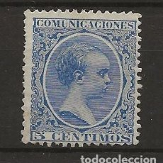 Sellos: R35/ ESPAÑA, EDIFIL 215 **, 1889-901 .... Lote 127772227