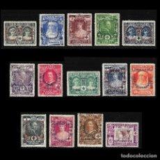 Sellos: 1927 XXV ANIVERSARIO JURA CONSTITUCIÓN. SOBRECARGADOS. SERIE COMPLETA. NUEVO LUJO. EDIF.349-362. Lote 127975403