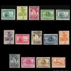 Sellos: 1929 PRO EXPO. SEVILLA Y BARCELONA. SERIE COMPLETA. NUEVO**. EDIF. Nº 448-453. Lote 128001271