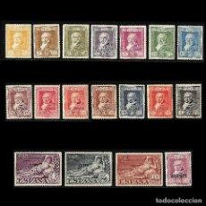 Sellos: 1930 QUINTA DE GOYA EXPO SEVILLA. SERIE COMPLETA. NUEVO LUJO. EDIF. Nº 499-515. Lote 128048903