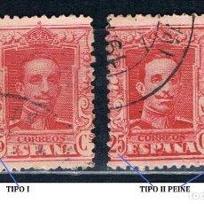 Sellos: ESPAÑA 1922/1930 ALFONSO XII 310 TIPO I Y TIPO II USADOS PEINES DESPLAZADOS. Lote 128110487