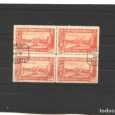 Sellos: ESPAÑA 1930 - EDIFIL NRO. 582 BQ. 4 - PRO UNION IBEROAMERICANA - USADO. Lote 128291011