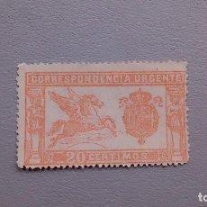 Sellos: EXT- ESPAÑA - 1905 - EDIFIL 256 - MNG - NUEVO - PEGASO - VALOR CATALOGO 72€.. Lote 128454183