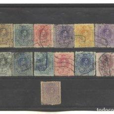 Sellos: ESPAÑA 1909-22 - EDIFIL NRO. 267..290 - 11 SELLOS DE ALFONSO XIII MEDALLON - USADOS. Lote 128539059