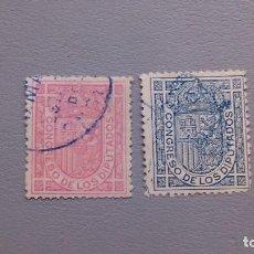 Sellos: ESPAÑA - 1896-1898 - EDIFIL 230/231 - SERIE COMPLETA - CENTRADOS - MATASELLOS AZUL - LUJO.. Lote 128636027