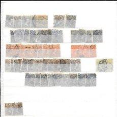 Sellos: ESPAÑA. CONJUNTO DE 398 SELLOS USADOS DE ALFONSO XIII SEPARADO POR EMISIONES. Lote 128644559