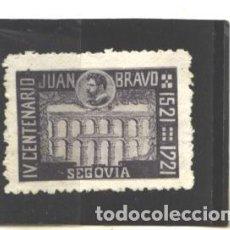 Sellos: ESPAÑA - SEGOVIA 1921 - VIÑETA IV CENT. JUAN BRAVO - SIN GOMA. Lote 128694199