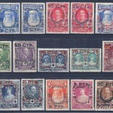 Sellos: EDIFIL 373-387 XXV ANIVERSARIO DE LA JURA DE LA CONSTITUCIÓN 1927 (SERIE COMPLETA). LUJO. MLH.. Lote 128736495