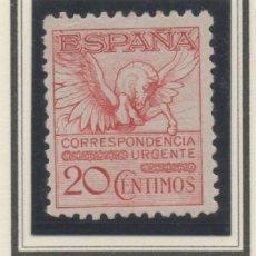 Sellos: ESPAÑA_Nº 592A_PEGASUS_NUEVO SIN FIJASELLOS_EN EDIFIL 170 EUROS_VER FOTOS. Lote 128933067