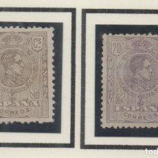 Sellos: ESPAÑA_Nº 289/90_ALFONSO XIII MEDALLON_NUEVO CON FIJASELLOS_EN EDIFIL 115 EUROS_VER FOTOS. Lote 128933467