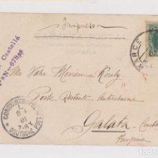Sellos: BONITA POSTAL CIRCULADA COMO IMPRESOS DE BARCELONA A CONSTANTINOPLA. TURQUÍA. 1901. RARO DESTINO. Lote 128969531