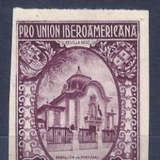 Sellos: EDIFIL 579 PRO UNIÓN IBEROAMERICANA 1930 (VARIEDAD...579ER IMPRESIÓN). VALOR CAT.: 121 €. LUJO. MH *. Lote 128975867