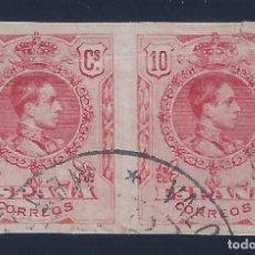 Sellos: EDIFIL 269S ALFONSO XIII. TIPO MEDALLÓN 1909-1922 (VARIEDAD..NUMERACIÓN CONOCIDA BB.769.841). 460 €.. Lote 128988663