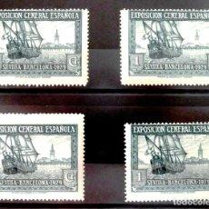 Sellos: EDIFIL 434D, DENTADO 14, 4 SELLOS, EN NUEVO CON GOMA, SIN CHARNELA.. Lote 129148859