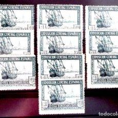 Sellos: EDIFIL 434D, DENTADO 14, 10 SELLOS, EN NUEVO CON GOMA, SIN CHARNELA.. Lote 129148955