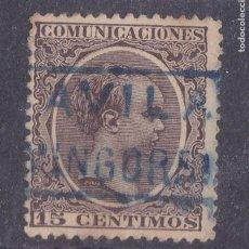 Selos: CARTERÍA MINGORRIA AVILA. ALFONSO XIII PELÓN EDIFIL 219. Lote 129468323