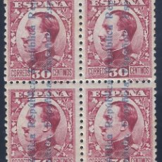 Sellos: EDIFIL 599 ALFONSO XIII SOBRECARGA REPÚBLICA 1931 (BLOQUE DE 4). VALOR CATÁLOGO: 88 €. LUJO.. Lote 130082043