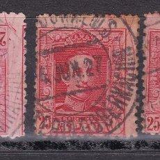 Sellos: VV22-ALFONSO XIII VAQUER MATASELLOS MINISTERIO GOBERNACIÓN X 3. Lote 130118599