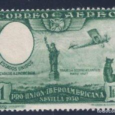 Sellos: EDIFIL 588 PRO UNIÓN IBEROAMERICANA 1930 (VARIEDAD 588ECEF...SIN EFIGIE DEL PILOTO). 48 €.LUJO. MH *. Lote 130141859