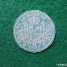 Sellos: TÍTULO: SELLO PAPELES OFICIALES - SELLO AÑO 1895 - AZUL , PERFECTO ESTADO . Lote 130241946
