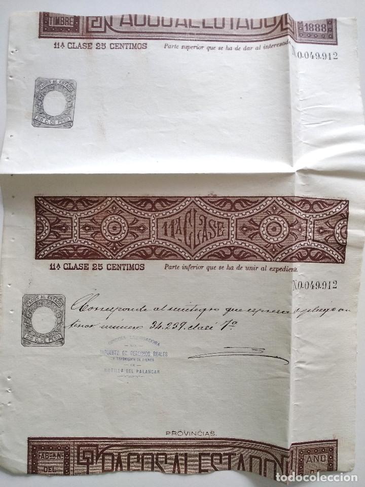 HOJA COMPLETA PAGOS AL ESTADO AÑO 1888 - 11ª CLASE 25 CÉNTIMOS - MOTILLA DEL PALANCAR (CUENCA) (Sellos - España - Alfonso XIII de 1.886 a 1.931 - Usados)
