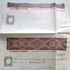 Sellos: HOJA COMPLETA PAGOS AL ESTADO AÑO 1888 - 11ª CLASE 25 CÉNTIMOS - MOTILLA DEL PALANCAR (CUENCA). Lote 130245630
