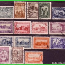 Sellos: 1930 PRO UNIÓN IBEROAMERICANA, EDIFIL Nº 566 A 582 (O). Lote 130521558