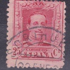 Sellos: VV4-ALFONSO XIII VAQUER MATASELLOS SORIHUELA SALAMANCA. Lote 130538962