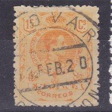 Sellos: VV10- ALFONSO XIII MEDALLÓN MATASELLOS CHOVAR CASTELLÓN . Lote 130543290