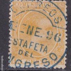 Sellos: VV10- ALFONSO XIII PELÓN OFICIAL EDIFIL 229. USADO ESTAFETA CONGRESO. LUJO. Lote 130543466