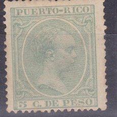 Sellos: VV12- CLÁSICOS COLONIAS PUERTO RICO EDIFIL 110 . NUEVO .SIN GOMA . Lote 130548542