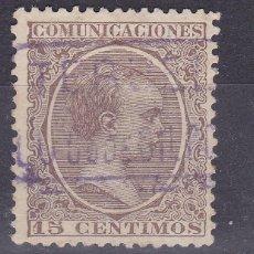 Sellos: VV12- ALFONSO XIII PELÓN MATASELLOS CARTERÍA LUCO DE GILOCA TERUEL. Lote 130549066
