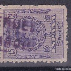 Sellos: VV12- ALFONSO XIII MEDALLÓN MATASELLOS CARTERÍA JARQUE TERUEL. NO CATALOGADA. Lote 130549322