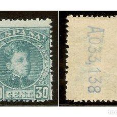 Sellos: ESPAÑA EDIFIL 249 * MH 30 CÉNTIMOS VERDOSO SERIE CADETE 1901/1905 NL042. Lote 130597902
