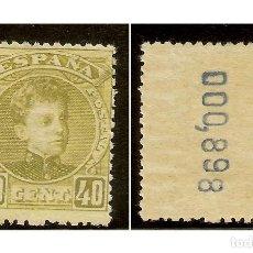 Sellos: ESPAÑA EDIFIL 250 * MH 40 CÉNTIMOS OLIVA SERIE CADETE 1901/1905 NL082. Lote 130598486