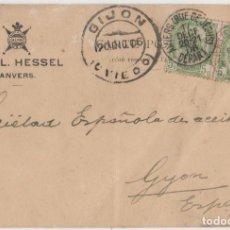 Sellos: TARJETA POSTAL PUBLICITARIA CON SELLOS Y MATA SELLOS GIJON AÑO 1906. Lote 130633230
