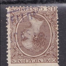 Sellos: VV14-ALFONSO XIII PELÓN (CASTAÑO CLARO) MATASELLOS CARTERÍA BENICASIM CASTELLÓN.. Lote 130680949