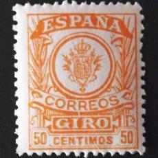 Sellos: GIRO POSTAL, EDIFIL 4, NUEVO, SIN CHARNELA.. Lote 130833308