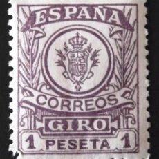 Sellos: GIRO POSTAL, EDIFIL 5, NUEVO, SIN CHARNELA.. Lote 130833420