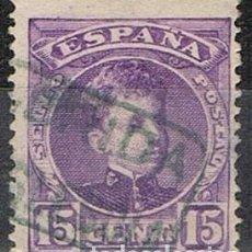 Sellos: 0534. SELLO 15 CTS ALFONSO XIII, CARTERIA ANGLESOLA (LERIDA), NUM 246 º. Lote 131027244