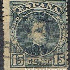 Sellos: 0534. SELLO 15 CTS ALFONSO XIII, CARTERIA RUEDA (VALLADOLID), NUM 244 º. Lote 131027456