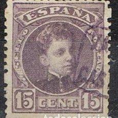 Sellos: 0534. SELLO 15 CTS ALFONSO XIII, CARTERIA CASTROÑUÑO (VALLADOLID), NUM 245 º. Lote 131027600