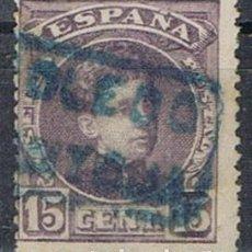 Sellos: 0534. SELLO 15 CTS ALFONSO XIII, CARTERIA PANTOJA (TOLEDO), NUM 245 º. Lote 131028260