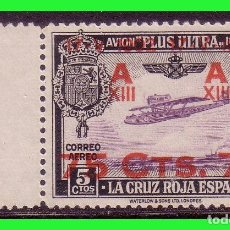 Sellos: 1927 JUBILEO ALFONSO XIII, AÉREOS NUEVO VALOR, EDIFIL Nº 388 (*) LUJO. Lote 131106880