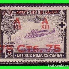 Sellos: 1927 JUBILEO ALFONSO XIII, AÉREOS NUEVO VALOR, EDIFIL Nº 388 *. Lote 131106932
