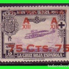 Sellos: 1927 JUBILEO ALFONSO XIII, AÉREOS NUEVO VALOR, EDIFIL Nº 388 * *. Lote 131107004